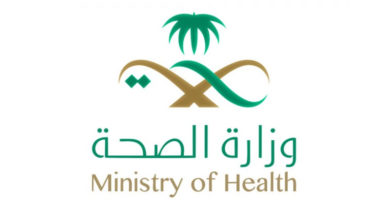 Food Main Culprit in 80% Diseases in KSA
