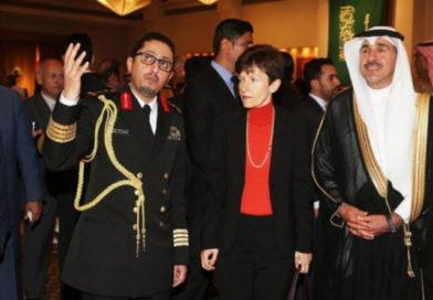 Kingdom's Anti-Terror Efforts Expo in Australia