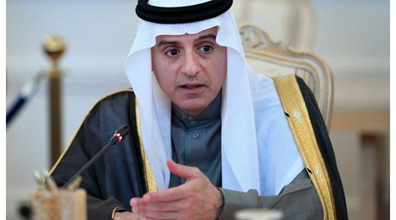 Qatar Must Change Its Behaviour or Remain Isolated, Saudi FM Says