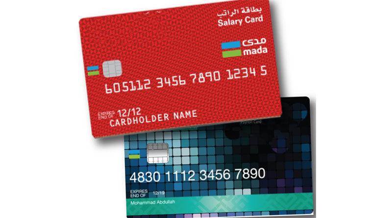 Prepaid Salary Cards for Domestic Workers